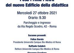 All'Università Campus Bio-Medico di Roma cerimonia di posa della prima pietra