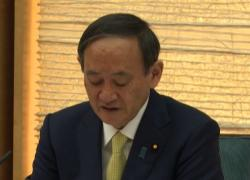 Tokyo rilascerà nell'Oceano le acque processate di Fukushima