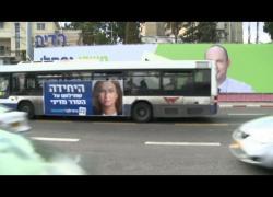 Svolta in Israele, ecco la coalizione anti Netanyahu