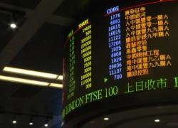 Crisi Evergrande, pesanti perdite per la Borsa di Hong Kong: -4%