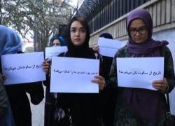 """Donne afgane in corteo contro """"silenzio"""" comunità internazionale"""