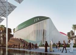Expo Dubai, 'La Bella Energia dell'Italia': martedì 31 agosto il forum Adnkronos