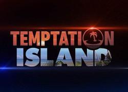 Temptation Island 2021, prima coppia: Claudia e Ste si presentano