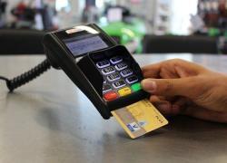 Cashback 2021: come funziona e in che modo iscriversi